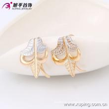 Moda recentemente vendendo jóias naturais multicoloridas definido em cobre ambiental