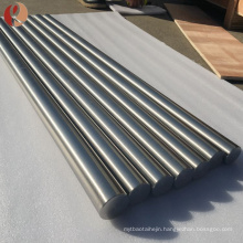 High performance price of 1 kg Ti6Al4V titanium bar from China