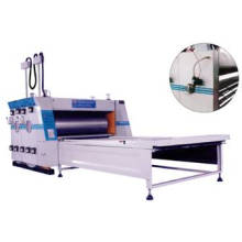 Packaging Carton Printing Machinery (ZSY-B)