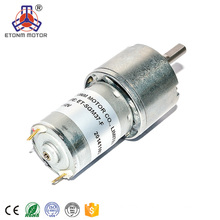 12v electric 300 rpm dc gearbox motor