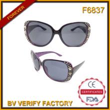 2016 Alibaba Express Ladies Sunglasses China Wholesale