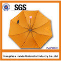 2017 New Design Advertising Flower Lace Chinese Sun Umbrella Promotional