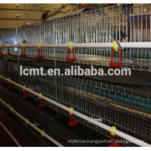 Good Quality Low Price Broiler Chicken Cage for Poultry Equipment