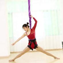 JW wholesale vitality 2D elastic band bungee outdoor indoor flying dance upside down magic rope hammock custom aerial yoga rope
