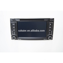 Volkswagen-Touareg car media player