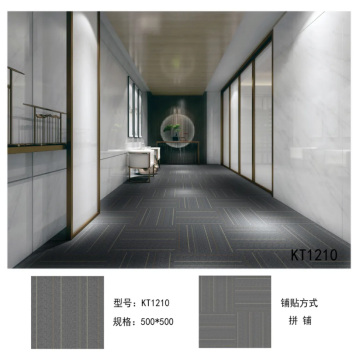 Geometric Design Printed Carpet for Living Room
