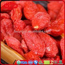 Органические сушеные ягоды goji