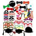 Accesorios de la máscara de la barba de la graduación de la foto de FQ brand party