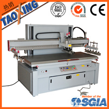 2015 latest design popular type TX-80160ST flat vertical Screen Printing Machine