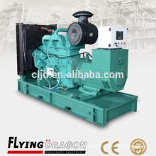 Good quality 250kw diesel generator price by Cummins engine