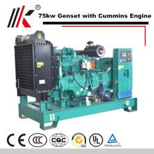 100KVA SMALL WATER COOLED DIESEL ENGINE ATMOSPHERIC GENERATOR PRICE WITH STAMFORD ALTERNATOR