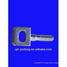 Aluminum sand casting part