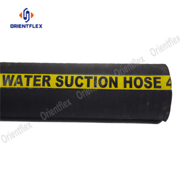 High+pressure+water+suction+and+discharge+hose
