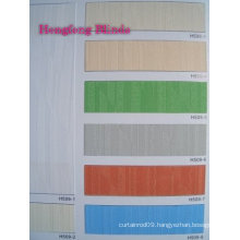 Jacquard Vertical Blinds Fabric (H509 Series)