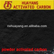 йод 950mg значение/г активированный уголь фильтр медиа для очистки воды