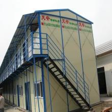 moderne vorgefertigte Stahlrahmen-Hausbausätze Libanon