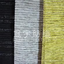 Tecido de chenille de poliéster tingido de fio para estofados domésticos