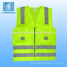 цена солнечной светоотражающий жилет куртка одежда материал