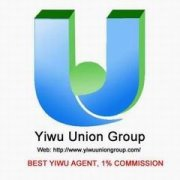 Yiwu Clothing Accessories Agent