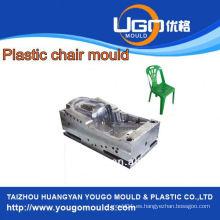 Molde plástico molde nuevo de la silla del niño del diseño en taizhou China