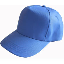 Factory Direct Cheapest Blank Strapback Baseball Cap
