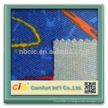 Китай ткань 2014 козырек от солнца для автомобиля