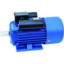single phase air compresser motor