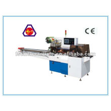 baby diaper automatic Reciprocating Packing Machine