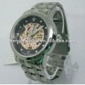 Fashion Automatic Watches, Men Stainless Steel Watches 15036