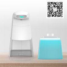 New 2020 Soap Dispenser Touchless sensor Soap Dispenser with Sponge Holder for bathroom fittings