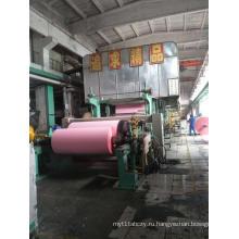 Розовая офисная бумага копия
