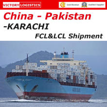 Shipping Freight Agency From China to Karachi, Lahore, Pakistan (Shipping)