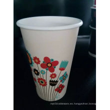 El mejor precio de las tazas de papel para el jugo en alta calidad