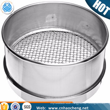 700 900 micron stainless steel wire mesh strainer colander sieve for lab