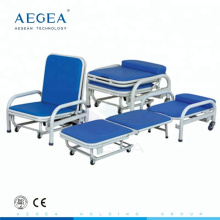 АГ-AC003 медицинскими две функции сопровождать складной откидной спинкой кровати стулья