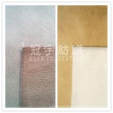 Тисненая кожа диван ткань охватывает