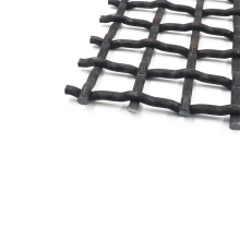 Chinese Supplier Square Filter Screen Mesh