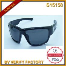 2015 China Wholesale sport Lunettes de soleil & Polarized lunettes de soleil pour hommes (S15158)