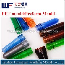 professional pet preform mould supplier/taizhou high quality plastic pet preform mould