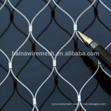 alibaba china supplier Flexible stainless steel netting/furruled rope mesh
