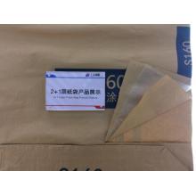 Bolsa de papel Kraft de 2 + 1 capas