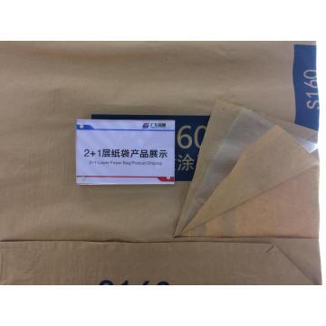 2 + 1-слойный бумажный пакет Крафт