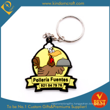 Hot Sale Customized Logo Promotional Rubber Key Chain in High Quality From China