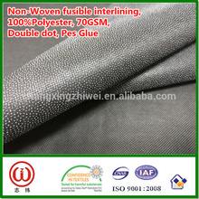 70gsm nonwoven fusible interlining