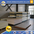 factory direct sale 1.22x2.44m rigid pvc sheet white plastic sheeting