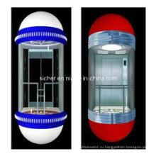 Зихер 1.0 м/с стеклянный панорамный Лифт