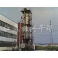 High Efficient Chemical Spray Dryer for Washing Powder