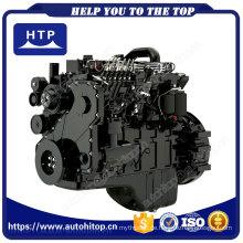 Dauerhafter natürlich Einlauf Diesel kompletter Motor für CUMMINS C260 20