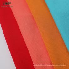 Новая мода Perspire Тканые платья жаккардовые ткани