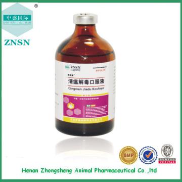 Китайская традиционная Медицина Qingwen Jiedu ротовой жидкости для птицы, крупного рогатого скота